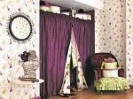 50s Sanderson fabric wardrobe and Fifi wallpaper